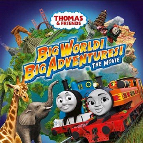 Big World Big Adventures!