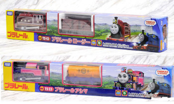 Ashima and Rosie Special Offer - Plarail