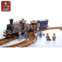 Steam Passenger Train - Ausini