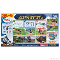 Bridges and Tunnels 6 in 1 Set - Plarail