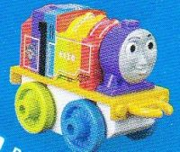 Rainbow Belle - Thomas Minis 2019