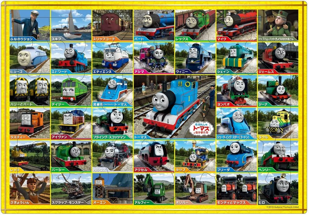 Thomas and Friends Great Race Character Puzzle  - 63 pieces