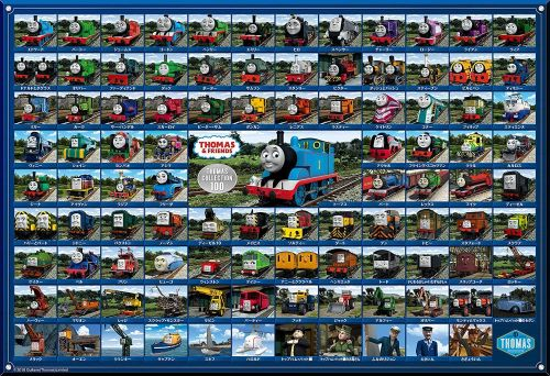 Thomas and Friends 100 Character Puzzle  - 300 pieces