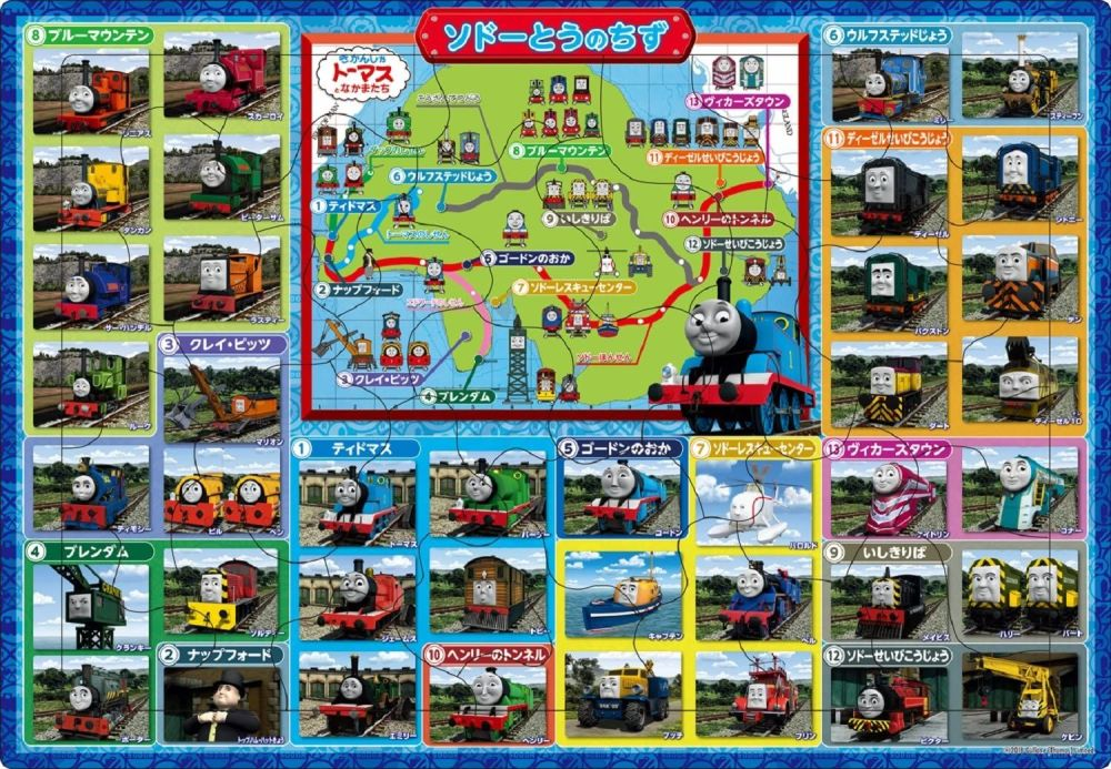 Thomas and Friends  Where on Sodor Puzzle  - 35 pieces