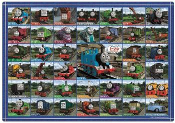 Thomas and Friends  41 Character  Puzzle  - 85 pieces