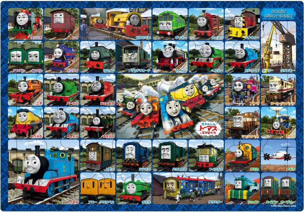 Thomas and Friends  Big World ! Big Adventures  Puzzle  - 85 pieces