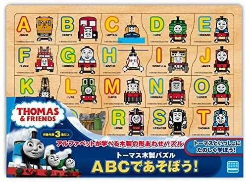Thomas and Friends Wooden A-Z Puzzle