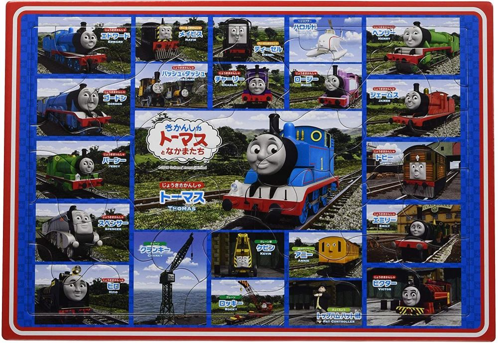 Thomas and Friends 23 Character Puzzle - 32 Pcs