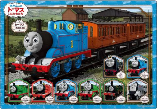 Thomas and Friends Thomas with Annie and Clarabel  Puzzle - 30 Pcs