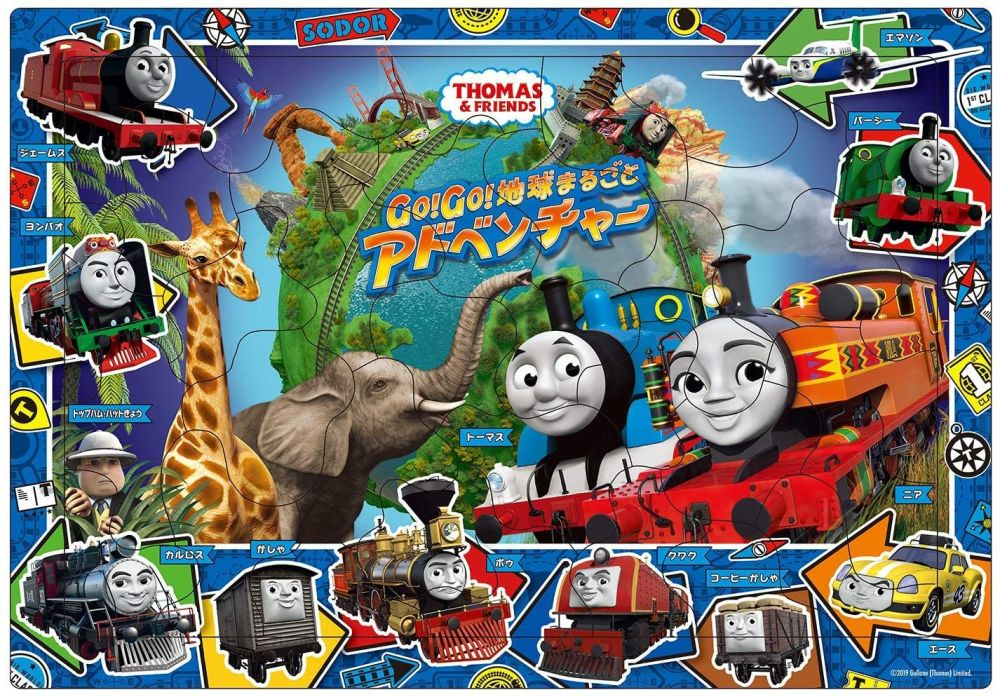 Thomas and Friends Around the World  - 32 Pcs