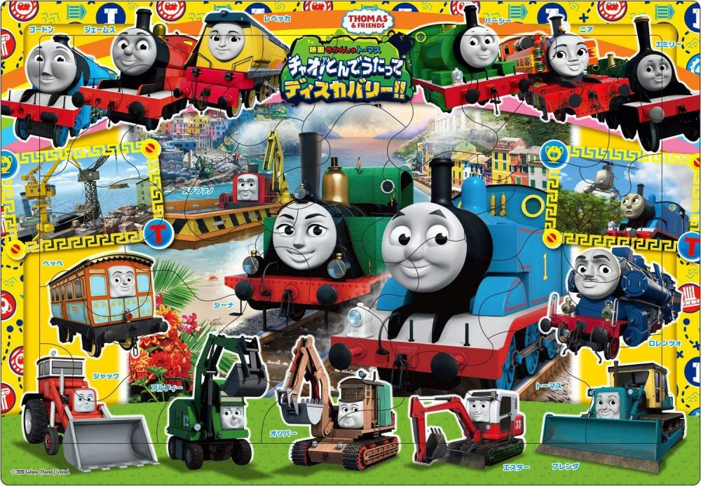 Thomas and Friends Digs and Discoveries  Puzzle - 32 Pcs