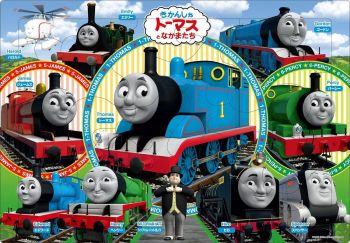 Thomas and Friends 11 Character Puzzle - 30 Pcs