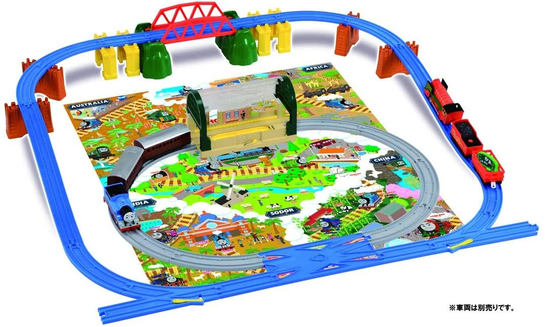 Around the World Playset - Plarail