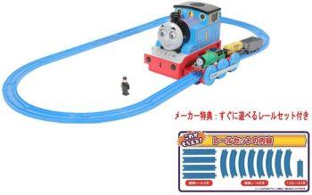 Big Thomas - Plarail
