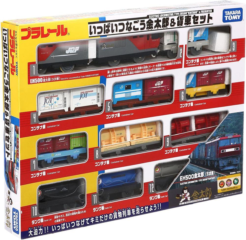 EH500 Kintaro and Freight Set - Plarail