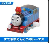 Thomas with Slippy Sodor Funnel - Wind Up
