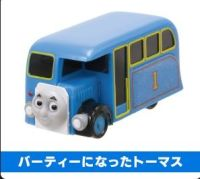 Thomas as Bertie - Push Along