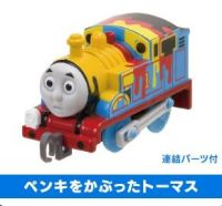 Paint Splattered Thomas - Push Along