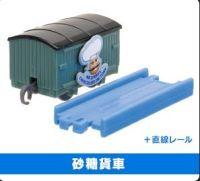 Mr Jollys Box Car