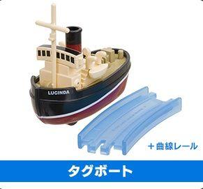 Tugboat - Lucinda ( with water rail )