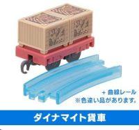 Freight Car - Dynamite
