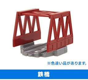 Iron Bridge -Red