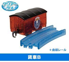 Box Car - Red - Clear Glitter ( with rail)