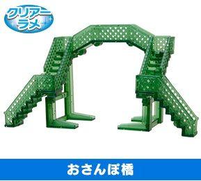 Passenger Footbridge - Clear Glitter