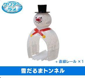 Snowman Tunnel - Clear Glitter
