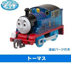 Thomas - Clear Glitter - Push Along