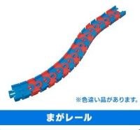 Flexi Track - Red and Blue
