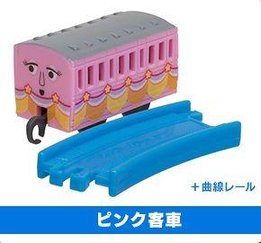Passenger Car - Pink