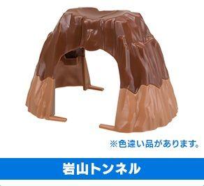 Mountain Tunnel - Dark Brown