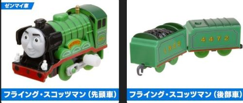 Flying Scotsman with 2 Tenders - Wind Up
