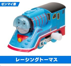 Streamlined Thomas - Wind Up