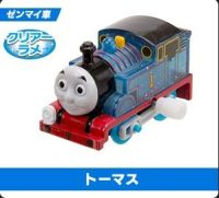 Thomas - clear glitter - wind up