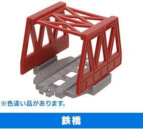 Iron Bridge - Silver