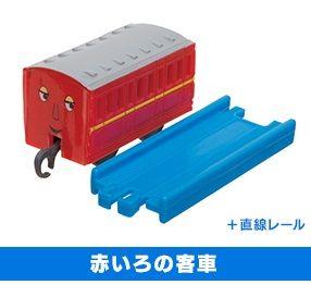 Passenger Car - Red