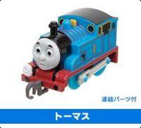 Thomas - Push Along