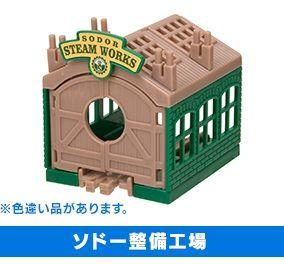 Sodor Steamworks - Green sides
