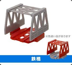 Iron Bridge -Silver