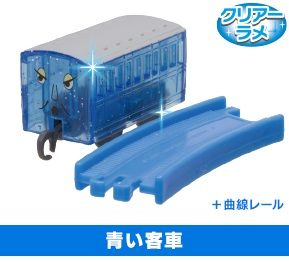 Passenger Car - Blue - Clear Glitter ( with rail)