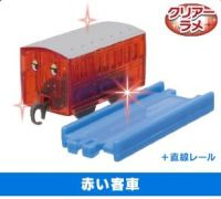 Passenger Car - Red - Clear Glitter ( with rail)