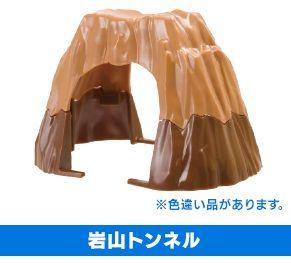 Mountain Tunnel - Light Brown