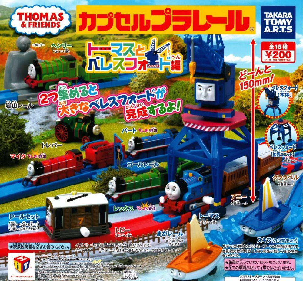 Thomas,Beresford and the Miniature Engines