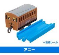 Annie and Rail