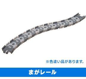 Flexi Track - Grey