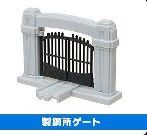 Steelworks Gates