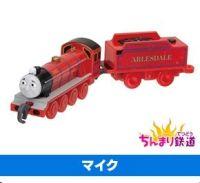 Mike - Miniature Railway - Push Along
