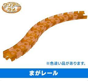 Flexi Track - Brown Clear Glitter